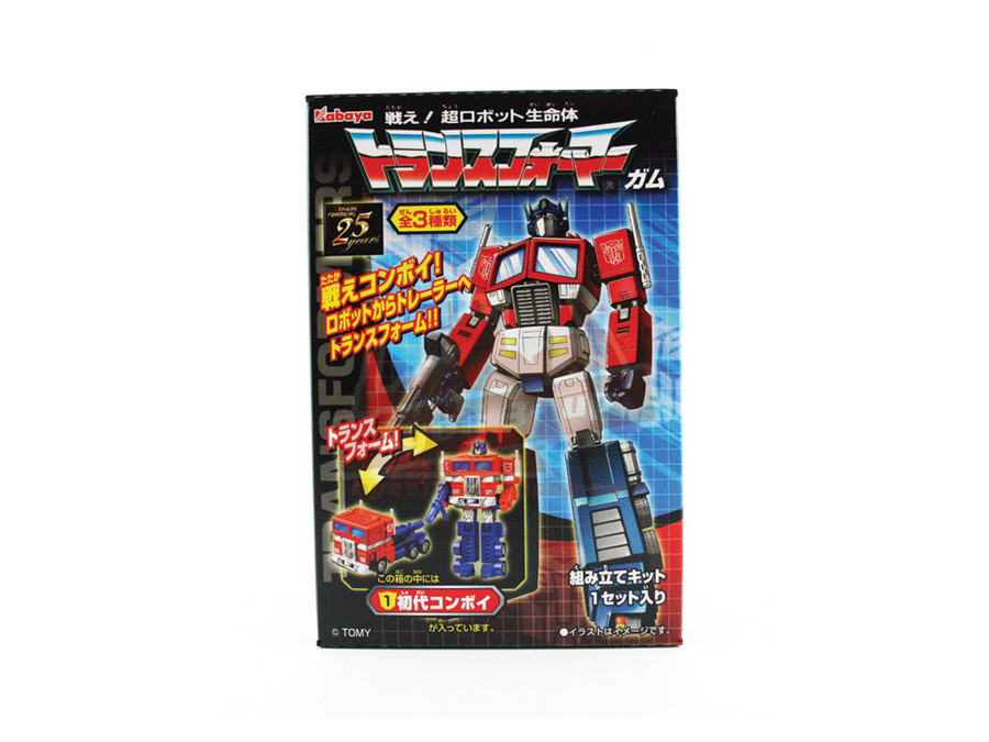 Transformers Gashapon (Capsule Toy) - G1 Optimus Prime