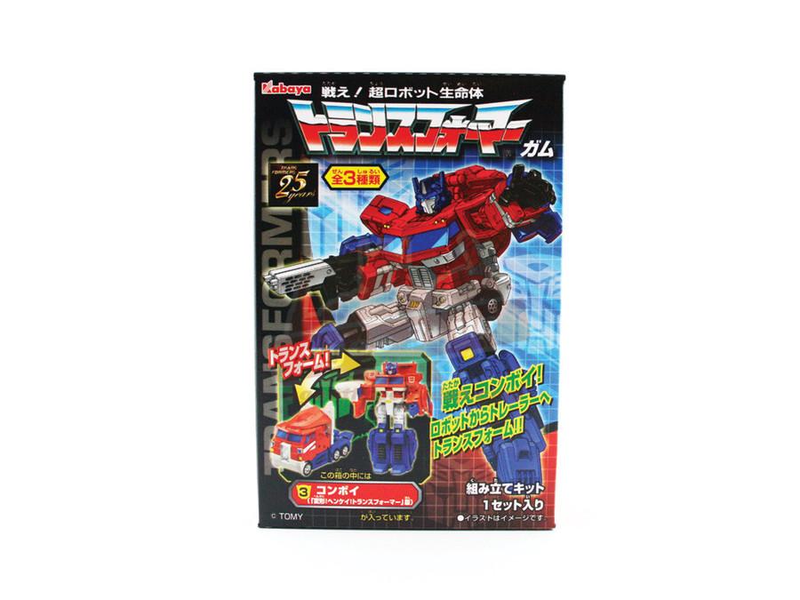 Transformers Gashapon (Capsule Toy) - Henkei Convoy