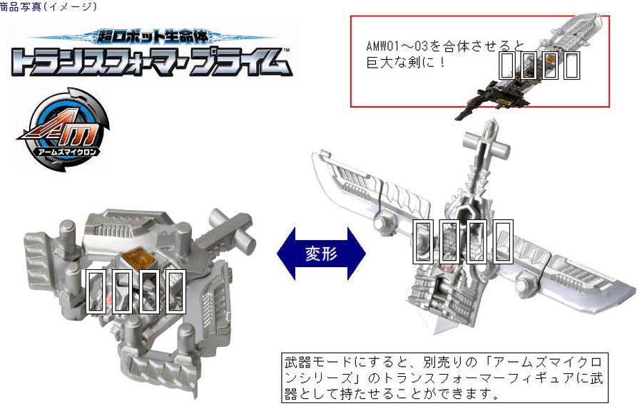 AMW01 Arms Micron A