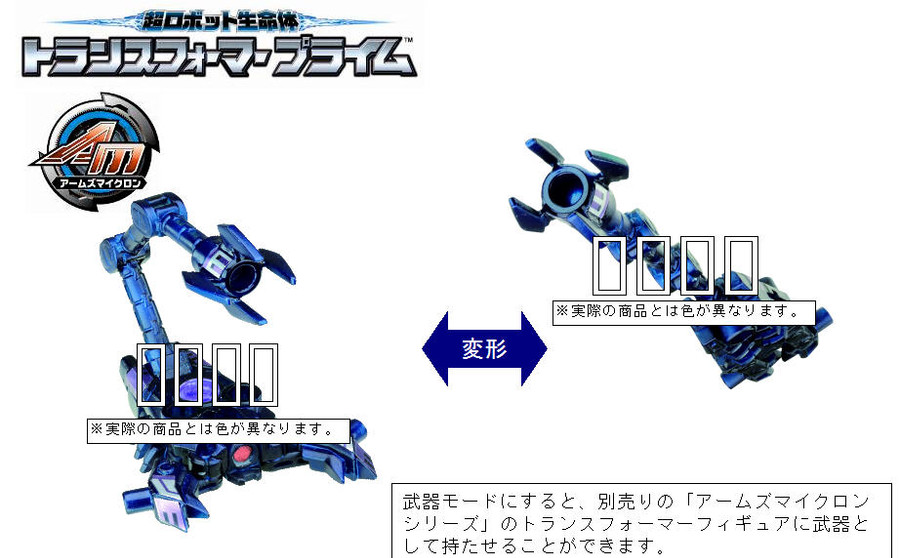 AMW10 Arms Micron G