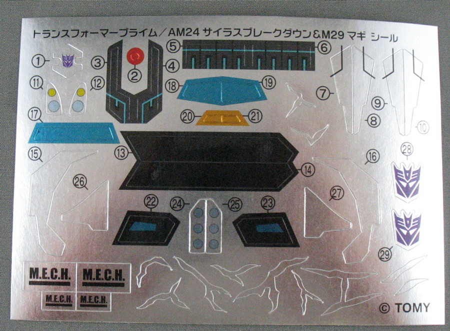 AM-24 Breakdown (Silas)