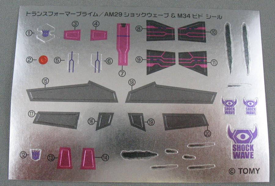 AM-29 Shockwave