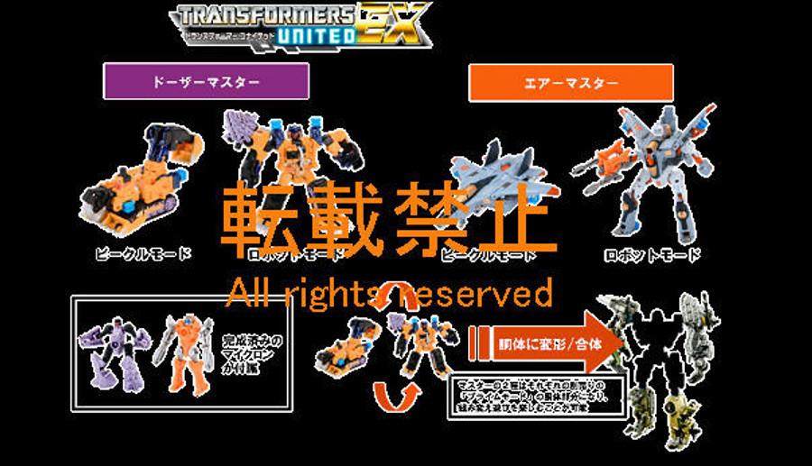 EXP-02 Dozer Master Vs. Air Master