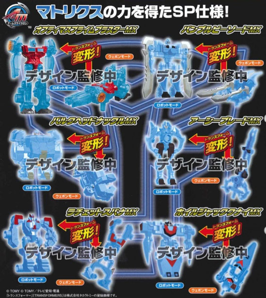 Micron Arms Gashapon #4 Special Edition (Capsule Toy) - Set of 6 Autobots