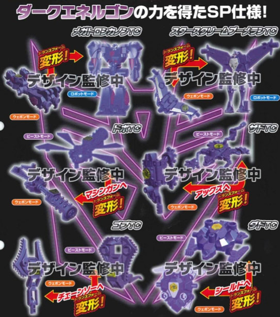 Micron Arms Gashapon #4 Special Edition (Capsule Toy) - Set of 6 Decepticons