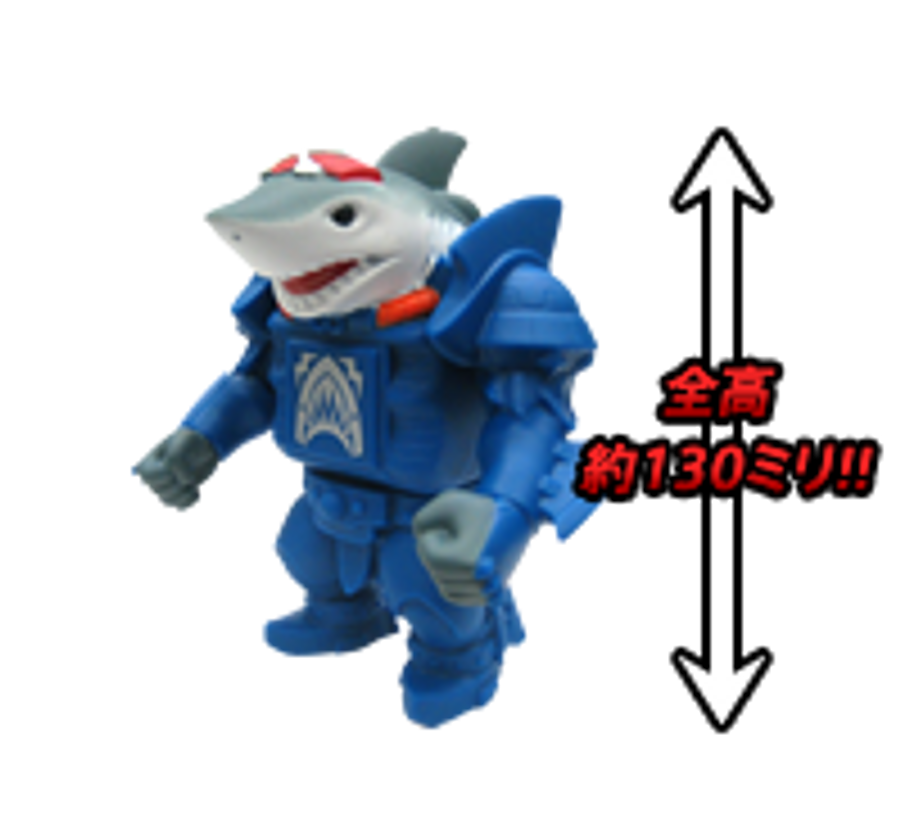 BS-30 - Beast Sofubi Collection 02 Killer Shark