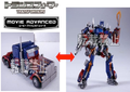 Transformers Age of Extinction - AD12 Revenge Optimus Prime (Takara)