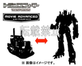 Transformers Age of Extinction - AD18 Decepticon A (Takara)