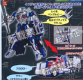 Transformers Age of Extinction - LA01 Battle Command Optimus Prime (Takara)