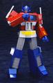 Transformers EX Gokin Cybertron Convoy (Optimus Prime) Figure