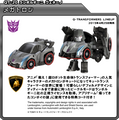 Transformers Series 4 - QT20 Megatron