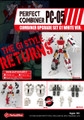 Perfect Effect - PC-05 Combiner Upgrade Set G1 White Version