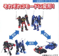 Transformers Adventure - TAV-32 Rumble & Frenzy