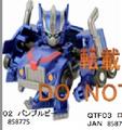 Q Transformers - QTF01 Optimus Prime