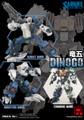 FansProject - Saurus Ryu-Oh: Dinogo