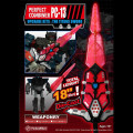Perfect Effect - PC-13 Perfect Combiner Upgrade Set for Titans Returns - Fortress Maximus Sword