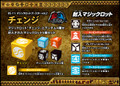 BS-12 - BEAST DICE Booster Volume 2