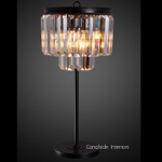 Odeon Fringed Table Lamp
