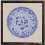 Chinoiserie Artwork I