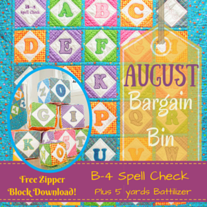 August Bargain Bin SALE: B-4 Spell Check