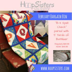 February Bargain Bin: B4 Spell Check