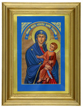 "Brilliant, Glittering Gold Leaf Icon of Our Lady Mediatrix of All Gracea on Canvas Texture  touched to 75 Sacred Relics and to the Very Fragrant MIRACULOUS OIL from THE MIRACULOUS ICON!  In Traditional 5.25"" x 7"" Gold Leaf Frame!"