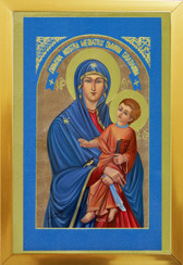 "4"" X 6"" with frame Glittering ""Gold Leaf"" Art Museum Quality, Fine Art Giclée of The Miraculous Icon® on Canvas texture - blessed and touched to 75 Sacred First Class Relics! FREE SHIPPING!"