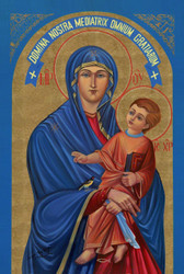 """Art Museum Quality! The Most Exquisite Fine Art Giclée Icon of """"Our Lady Mediatrix of All Graces""""® on the finest canvas!  AT 80% DISCOUNT!  with FREE SHIPPING!  [AND SAVE $103.00]!"""