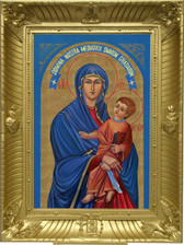 "Art Museum Quality! Our Lady Mediatrix of All Graces® on the Finest Canvas in Singularly Unique, Custom-Made  18"" x 24"" ""Waves and Rays of Graces Iconic Frame""!!!  AT A GREAT DISCOUNT for short time only!!!  SAVE TODAY!!!!"