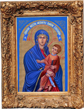 "38"" x 50"" Italian Renaissance Style Frame with Museum Quality Canvas Icon AT 46% DISCOUNT!"