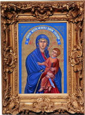 "38'"" x 50"" Our Lady Mediatrix of All Graces Museum Quality Canvas Icon in Exquisite French Baroque Frame - AT 47% DISCOUNT!"