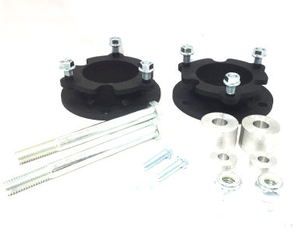 """AMS - 2003-17 4RUNNER 4WD (W/O XREAS SHOCKS) 2.5"""" LEVELING STRUT W/DIFF SPACERS: 117525.2S"""