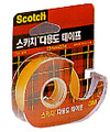 TAPE PLASTIC PRINTABLE 19.0MMX32.9MTRS