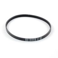 MTD Replacement Edger Belt Trimmer 754-04149