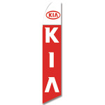 Kia Dealership Feather Flag