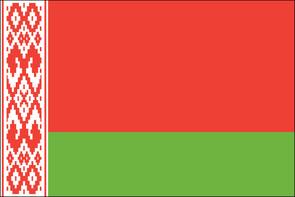 "Belarus - 4"" x 6"" Minature Stick Flags"