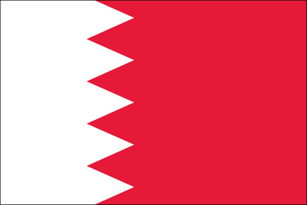 "Bahrain - 4"" x 6"" Minature Stick Flags"
