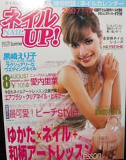 Nail Up! Magazine (White)