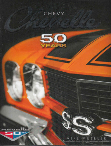 Chevy Chevelle: 50 Years  - front