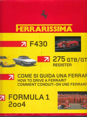 Ferrarissima: New Series No. 17 - front