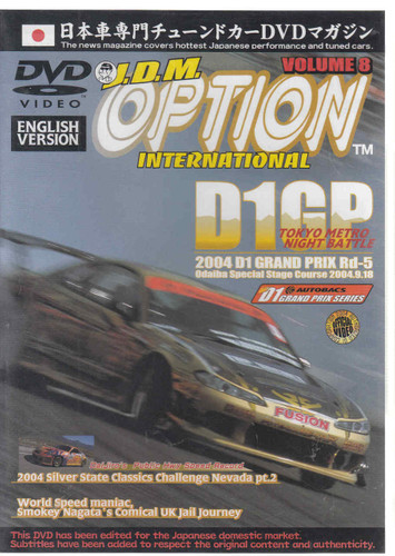 J.D.M. Option International Volume 8: D1 Tokyo Metro Night Battle DVD