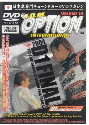 J.D.M. Option International Volume 10: D1 Final DVD