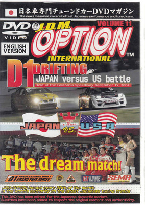 J.D.M. Option International Volume 11: Japan vs. USA battle DVD