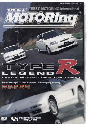 Nissan Type R Legend - Best Motoring International DVD