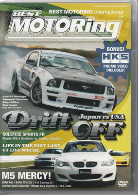 Best Motoring International DVD (9328646000422)