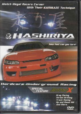 Hashiriya Hardcore Underground Racing DVD