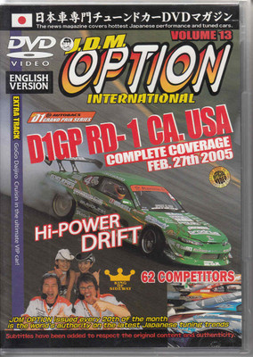 J.D.M. Option International Volume 13
