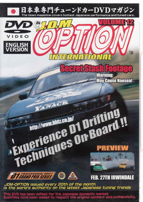 J.D.M. Option International Volume 12: D1 On Board Camera DVD