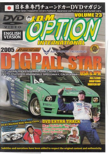 J.D.M. Option International Volume 23: 2005 US & JP ALL-STAR DVD