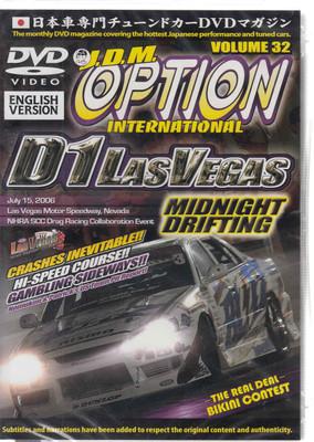 J.D.M. Option International Volume 32: D1 Las Vegas DVD